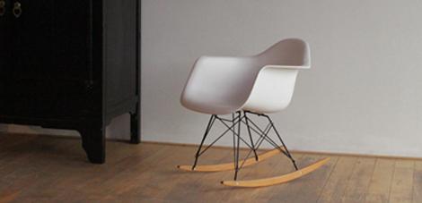 Eames Rar Design Schommelstoel